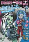 Sveglia il tuo cervello zombie! Monster High. Con adesivi