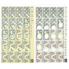Adesivi luminescenti rimovibili - Cosmo (E6039)