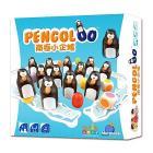 Pengoloo (0904321)