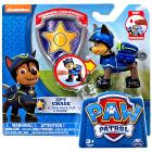 Spy Chase - Transforming Backpack Paw Patrol