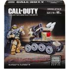 Call Of Duty Drone Attack (06813V)