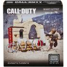 Call Of Duty Desert Outpost (06846V)