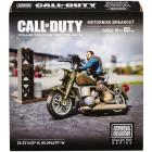 Call Of Duty Motorbike Breakout (06866V)