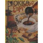 Caffè - Sughero