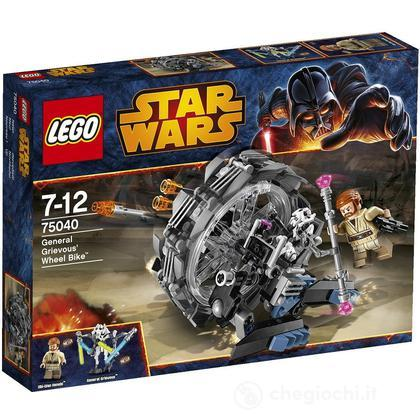 General Grievous Wheel Bike - Lego Star Wars (75040)