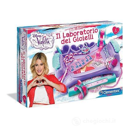 Violetta - Laboratorio dei Gioielli (15120)