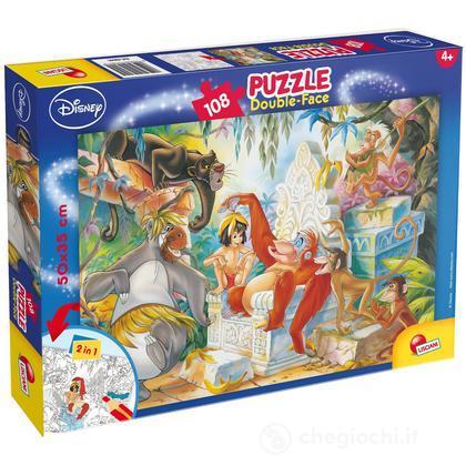 Puzzle Double Face Plus 108 Libro Giungla
