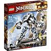 Mech Titano da battaglia di Zane - Lego Ninjago (71738)