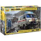 Uaz 3909 Emergency Car Scala 1/43 (ZS43002)