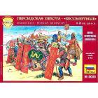 Soldati Fanteria persiana 1/72 (8006)