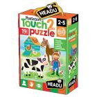 Montessori Touch 2 pieces Puzzle The Farm (IT20874)