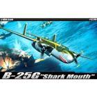 Aereo B - 25g Shark Mouth (AC12290)