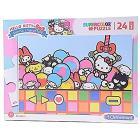 Supercolor Puzzle Hello Kitty - 24 Maxi Pezzi (24202)