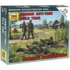 Soldati squadra anti carro tedesca 1/72 (6216)