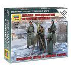 Soldati German Headquarter winter 1/72 (6232)