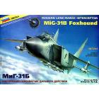 Aereo MIG-31B (RE-RELEASE) 1/72 (ZS7244)