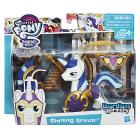 My Little Pony GOA Shining Armor