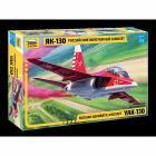 Aereo Yak-130 Trainer 1/72 (ZS7316)