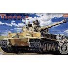 Mezzo Militare Tiger I (Fruhe Version) (AC13239)