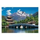 Lijiang - China 2000 pezzi High Quality Collection (32526)
