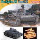 Carro armato PZ.KPFW.IV AUSF D (DR7530)