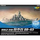 Nave USS Missouri BB-63. Scala 1/700 (AC14222)
