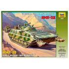 Carro armato BMP-2D 1/35 (ZS3555)