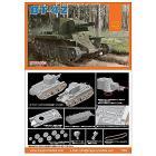 Carro Armato BT-42 1/72 (DR7565)