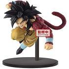 Dragon Ball Gt Super Saiyan 4 Spn Goku Banpresto Figure 13 cm