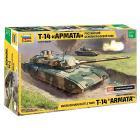 Carro armato Russian modern tank T-14 1/35 (3670)