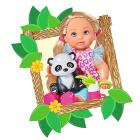 Evi Love Baby Safari (SB1755)