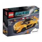 McLaren P1 - Lego Speed Champions (75909)