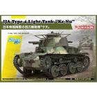 Carro Armato IJA TYPE 4 LIGHT TANK KE-NU 1/35 (DR6854)