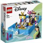 Il libro delle fiabe di Mulan - Lego Disney Princess (43174)
