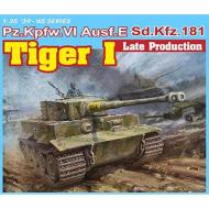Pz.Kpfw Vi Tiger Late Product.