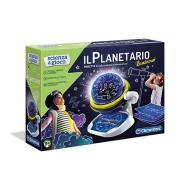 Il planetario (12776)