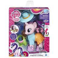 My Little Pony Starlight Glimmer (BAM0386)