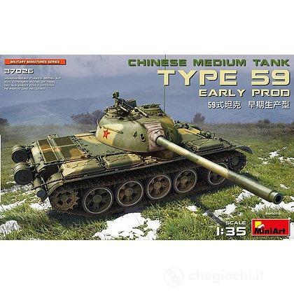 Carro Armato cinese Type 59 1:35 (MA37026)