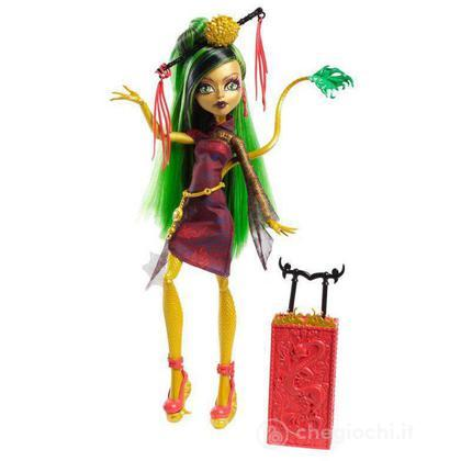 Monster High Travel - Jinafire Long (Y7645)