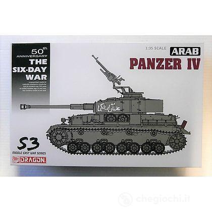 Carro Armato ARAB PANZER IV 1/35 (DR3593)