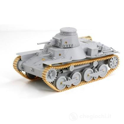 "Ija Type 95 Light Tank ""Ha-Go"" Hokuman Version Smart Kit"