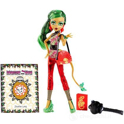 Jinafire Long Monster High Scaremaster (BGT37)